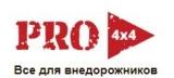 PRO4X4