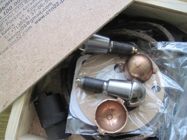 Рем. Комплект для шкворневого узла 3162, Спайсер (с вкладышами НО)