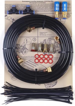 Комплект для вывода сапунов, (универсальный - а/м УАЗ, ГАЗ, ВАЗ)
